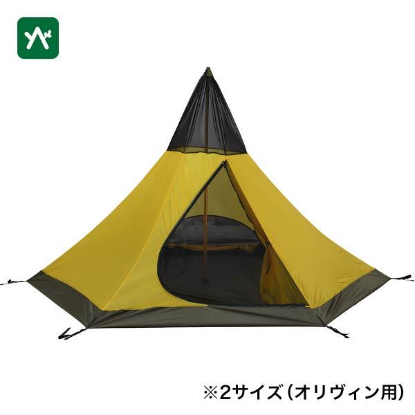 テンティピ Tentipi インナーテント コンフォート 2 FI-IT2 [テント ワンポール]