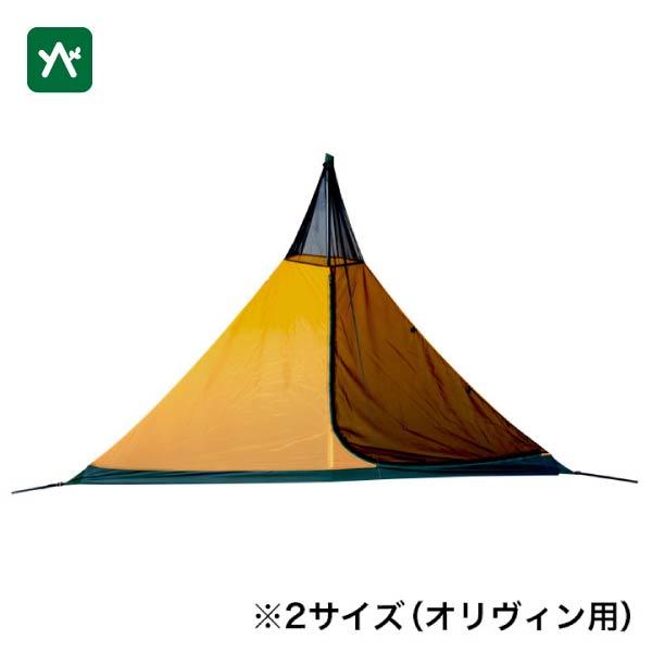 テンティピ Tentipi インナーテント コンフォート 2 ハーフ FI-IT2H [テント ワンポール]