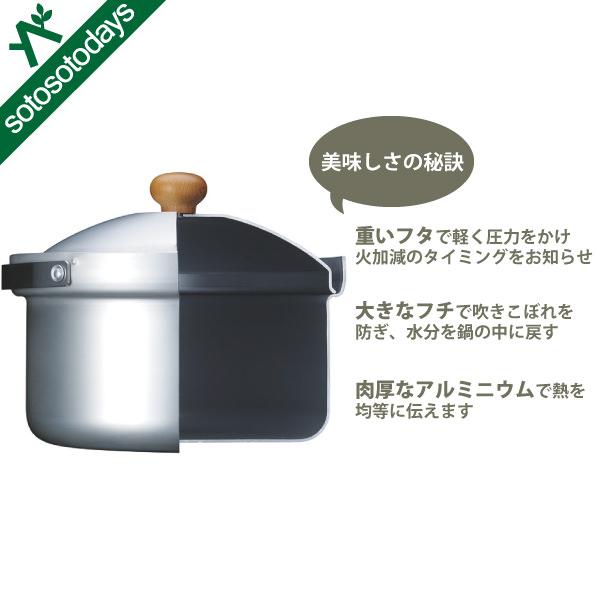 ユニフレーム UNIFLAME fanライスクッカー ミニ DX 660331 [クッカー]