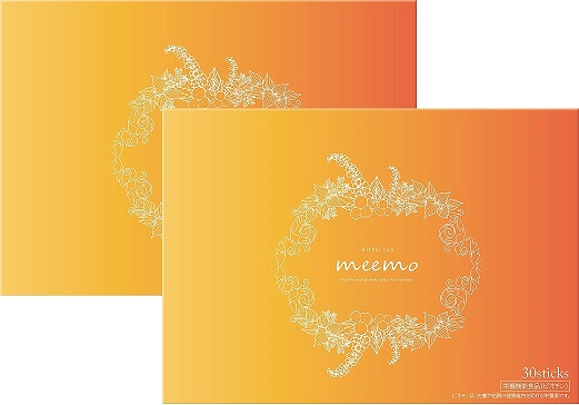 【2個セット】美的ラボ meemo/ミーモ トータルボディケアゼリー 150g(5g×30包)/30日分