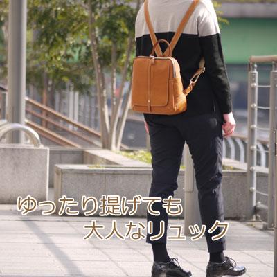 リュック リュックサック バッグ レディースリュック 革 日本製 本革 牛革 メンズリュック かわいい 大人 軽い 軽量 メンズ レディース