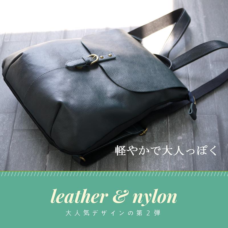 リュック 革リュック 本革リュック リュックサック 日本製 レザーリュック レディースリュック バッグ メンズリュック 革 本革 牛革
