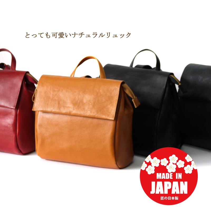 リュック 日本製 本革 レディース メンズ 通勤 通学 旅行 ブラック ネイビー