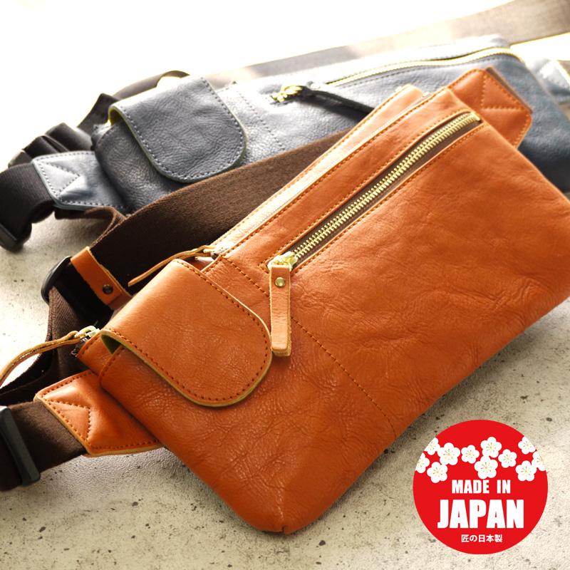 ウエストバッグ 本革 メンズ レディース 通勤 通学 旅行 軽い ナイロン レザー ブラック カーキ 日本製