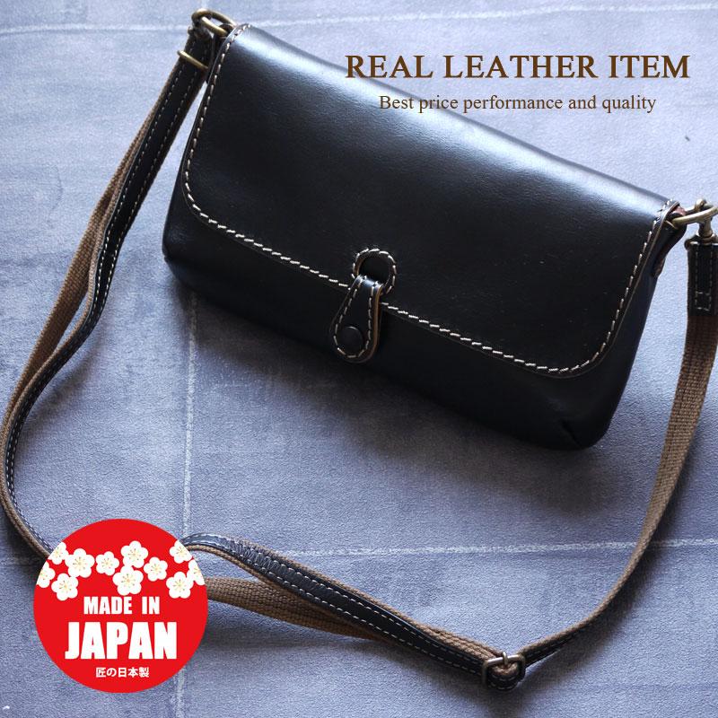 日本製 お財布ポーチ お財布ショルダーバッグ 本革 ショルダー ショルダーバッグ ポーチ 財布 革 レディース