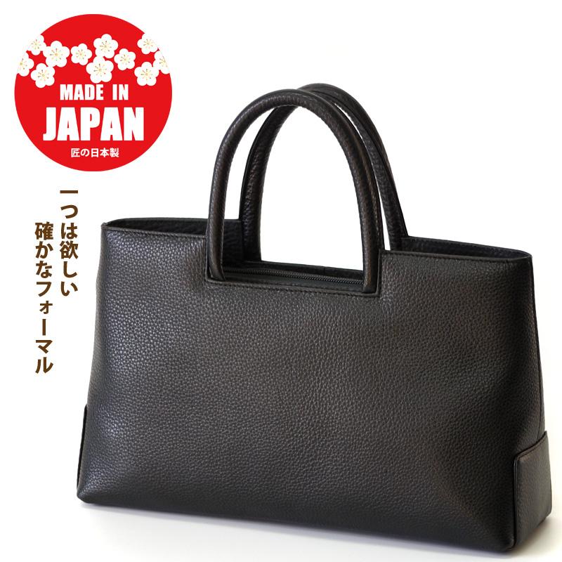 フォーマルバッグ 日本製 本革 レディース ブラック 軽い 革 冠婚葬祭