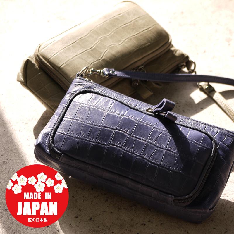 日本製の本革クロコ型押しお財布ショルダーバッグ 本革 2ウェイ ショルダー ショルダーバッグ ポーチ 財布 革 レディース 日本製
