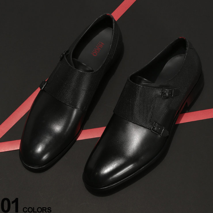 P5倍 HUGO BOSS (ヒューゴ ボス) レザー ダブルモンクストラップ 異素材 シューズブランド メンズ 男性 シューズ 靴 ビジネスシューズ 革靴 レザー フォーマル ビジネス 紳士 HBR50422127