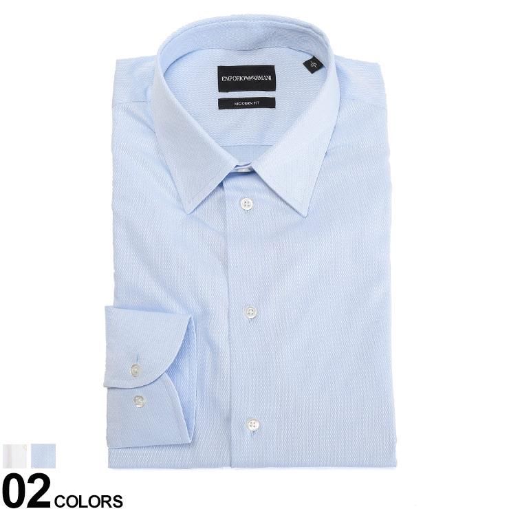 EMPORIO ARMANI (エンポリオ アルマーニ) 綿100% 無地 ジャガード 長袖 ドレスシャツブランド メンズ 男性 紳士 ビジネス ワイシャツ Yシャツ フォーマル レギュラーカラー コットン EA51EM5L51C66