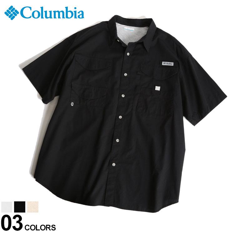 シャツ 半袖 日本未発売 ワークシャツ 春 夏 大きいサイズ メンズ トップス アウトドア コットン Columbia ギフト 作業着 1011772D22 コロンビア ポケット 背中裏メッシュ付き