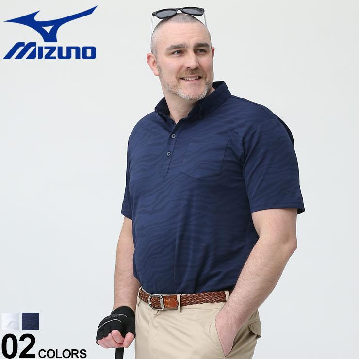 ポロシャツ シャツ ゴルフ 春 夏 大きいサイズ メンズ トップス スポーツ トレーニング 保障 ミズノ カモフラ 52JA1051 期間限定送料無料 ジャガード ボタンダウン MIZUNO 迷彩 吸汗速乾 半袖