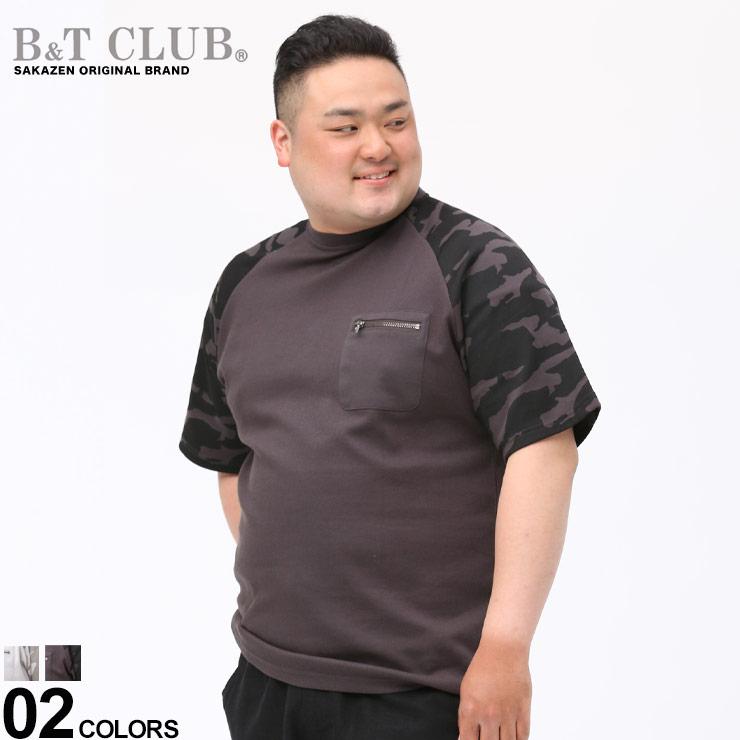 Tシャツ クルー 半袖 カモフラ 大きいサイズ メンズ トップス 春 夏 ポケT T クルーネック 爆買い新作 人気上昇中 迷彩 CLUB B ラグラン切り替え ミリタリー ビーアンドティークラブ テレコ BTC03090