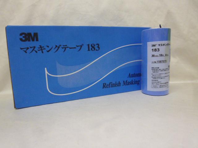 3M 信憑 マスキングテープ 新着セール 24mm 183