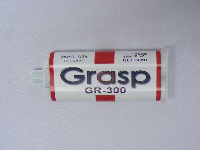 テクノソテック グラスプ 売店 GR-300 1本入り 舗