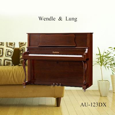 【お問い合わせ価格実施中】新品ウェンドル&ラング AU-123DX【アップライトピアノ】【名古屋のピアノ専門店】猫脚【2倍】【人気モデル】【クーポン発行中】
