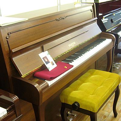 【名古屋のピアノ専門店】PLEYELプレイエルP115【ピアノ】