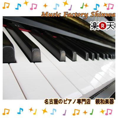 ★ 新貨鋼琴雅馬哈雅馬哈YU11新貨展覽品特別的價格