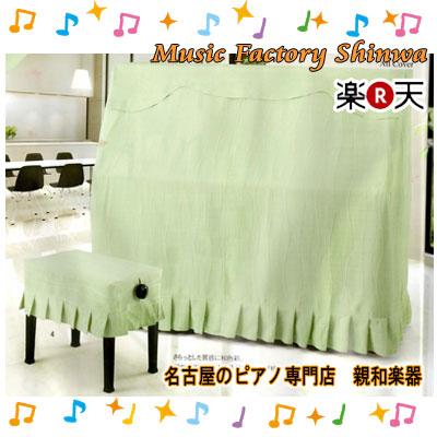 ピアノオールカバージャガード A-NEG【送料無料】【ピアノカバー アップライト】 【smtb-TK】【名古屋のピアノ専門店】=AL=