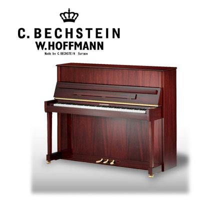 W.HOFFMANN TRADITION Model:T122