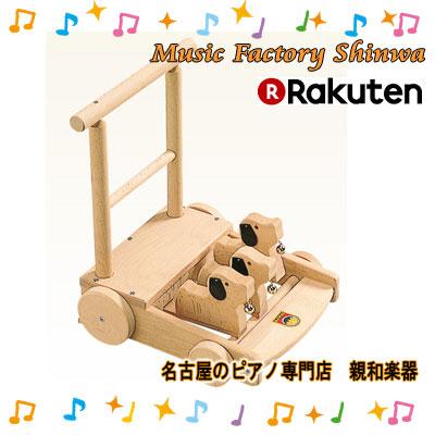 【名古屋のピアノ専門店】【木のおもちゃ】手押し車 6032