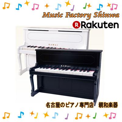 【名古屋のピアノ専門店】【木のおもちゃ】アップライトピアノ 1151(ブラック)/1152(ホワイト)