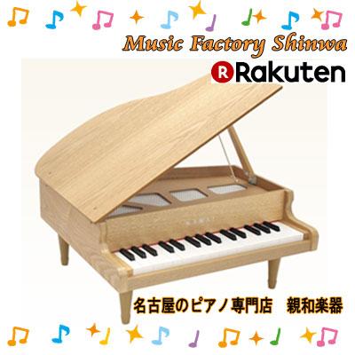 【名古屋のピアノ専門店】【木のおもちゃ】グランドピアノ ナチュラル 1144