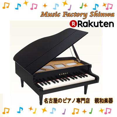 【名古屋のピアノ専門店】【木のおもちゃ】グランドピアノ ブラック 1141