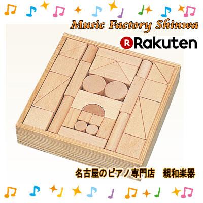 信用 名古屋のピアノ専門店 日本未発売 木のおもちゃ つみき 4012