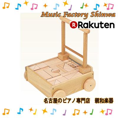 【名古屋のピアノ専門店】【木のおもちゃ】押し車つみき 4044