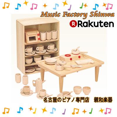 【名古屋のピアノ専門店】【木のおもちゃ】抗菌ままごとあそびテーブルセット 8011
