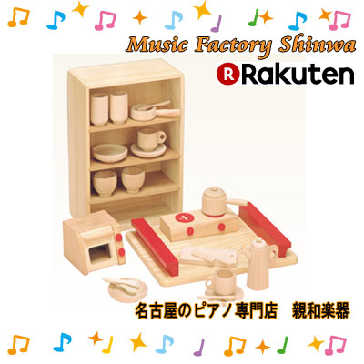 【名古屋のピアノ専門店】【木のおもちゃ】抗菌ままごとあそびトレイセット 8013