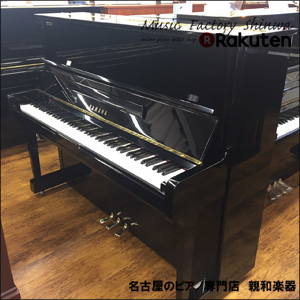 YAMAHA ヤマハ U100SX【中古】【中古ピアノ】【中古アップライトピアノ】【アップライトピアノ】【名古屋のピアノ専門店】