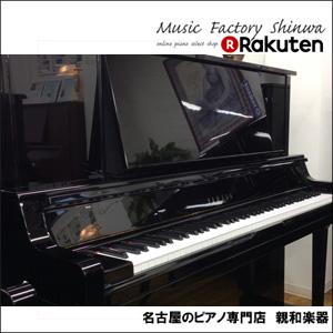 YAMAHA ヤマハ UX30A【中古ピアノ】【アップライトピアノ】【名古屋のピアノ専門店】】大きな譜面台 黒艶出し 3型モデル