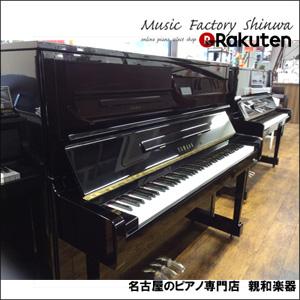 YAMAHA ヤマハMC10A【中古ピアノ】【アップライトピアノ】【名古屋のピアノ専門店】モダンコンソール 1型 黒艶出し