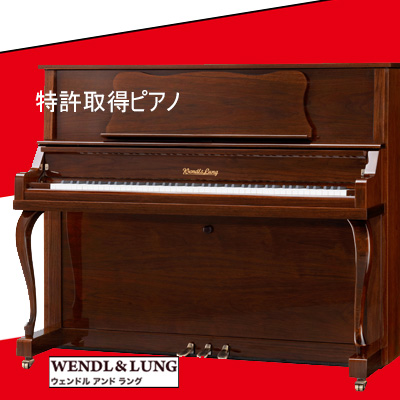 新品ウェンドル&ラング 123dx価格はお問合せくださいませ!【アップライトピアノ】【名古屋のピアノ専門店】【新館2F】猫脚