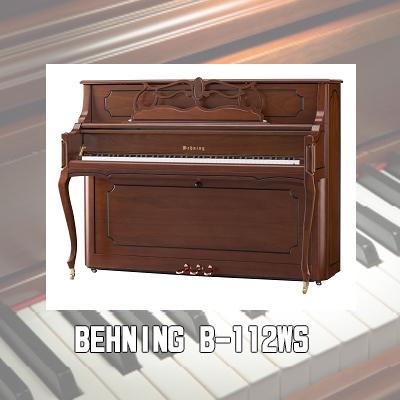 【楽ギフ_包装】 新品 BEHNING B-112WS【アップライトピアノ 新品】【新館展示中】【名古屋のピアノ専門店 BEHNING】, 木曽三川の恵み かね善:8f138101 --- canoncity.azurewebsites.net