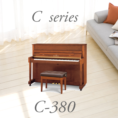 新品KAWAI カワイC-380格調高いデザイン。【アップライトピアノ】【5台限定特価】木目