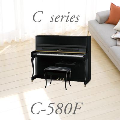 【お問い合わせ価格実施中】カワイC-580F【展示中】 【アップライトピアノ】【名古屋のピアノ専門店】黒 猫脚【人気モデル】