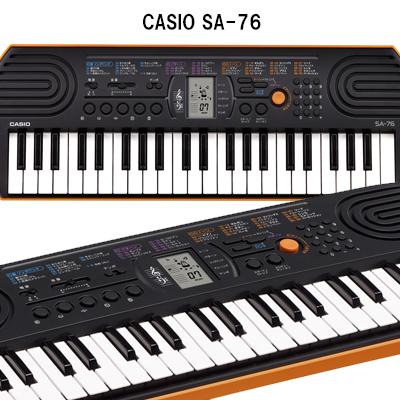 限定品 安い 激安 プチプラ 高品質 楽しいキーボード CASIO カシオ SA-76 アダプター別売り キーボード 送料無料