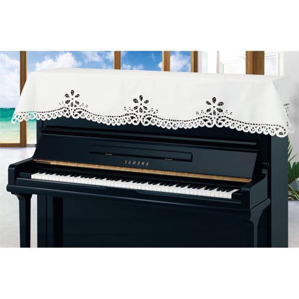 大人気トップカバー お昼12時までのご注文で当日出荷 送料無料 ピアノトップカバー ホワイト 名古屋のピアノ専門店 CL-23 カットワークレース アルプス 信頼 売り出し