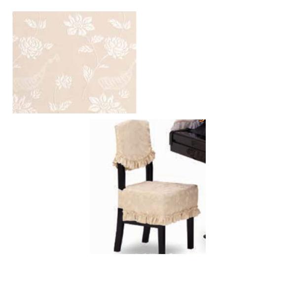 お洒落 送料無料 ピアノ椅子カバー 背もたれ椅子用 CK-687KB 開店祝い 吉澤 ベージュ 名古屋のピアノ専門店 鍵盤花柄ジャガード織