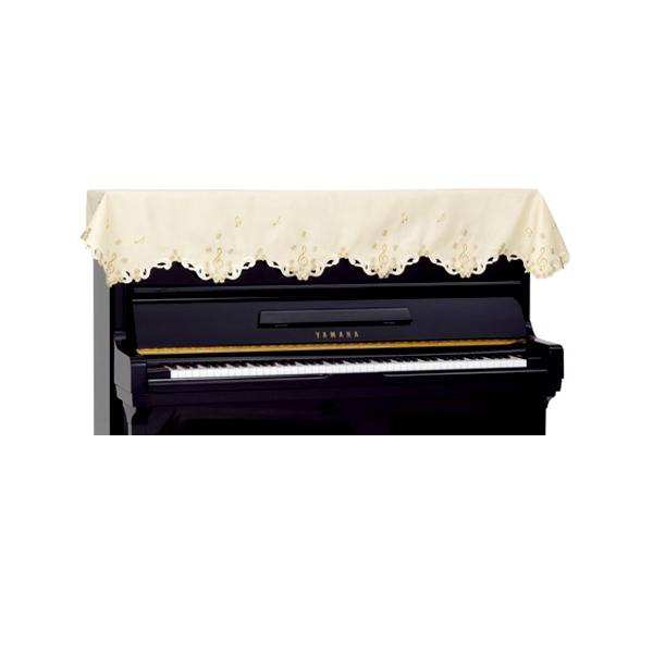 送料無料 ピアノトップカバー ベージュ 花モスグリーン メーカー再生品 ト音記号 吉澤 名古屋のピアノ専門店 保証 LC-224TG アップライトピアノカバー