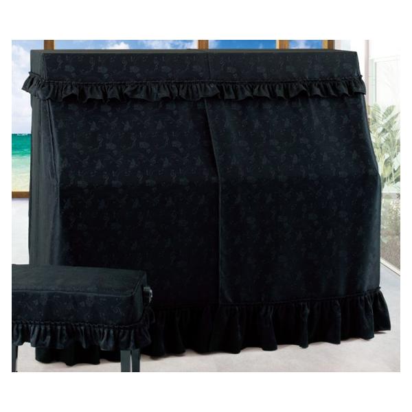 ピアノカバー 送料無料 アップライトピアノカバー オールカバー ブラック地模様 価格交渉OK送料無料 アルプス 予約販売品 音符柄 名古屋のピアノ専門店 A-MK