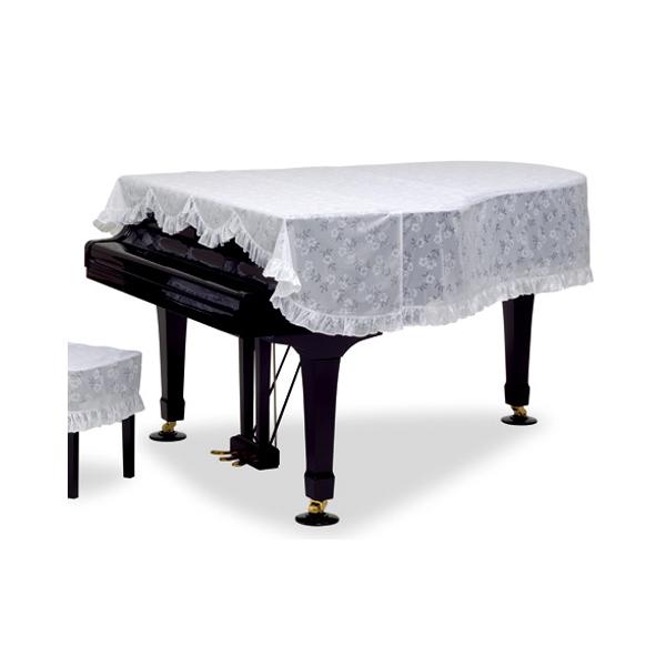 ピアノカバー 超激得SALE 受注製作品 送料無料新品 送料無料 グランドピアノカバー 小花柄 吉澤 260cm~280cm ホワイト GP-814W 名古屋のピアノ専門店