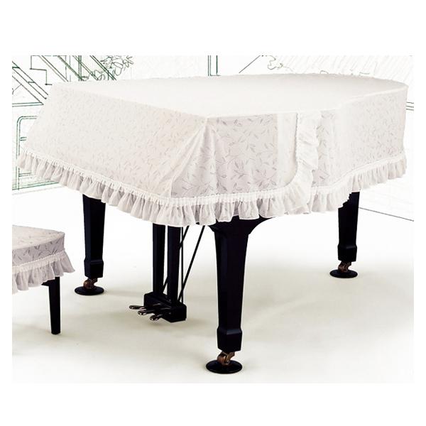 ピアノカバー 期間限定お試し価格 受注製作品 送料無料 グランドピアノカバー ジャガードレース SALE開催中 G-BL アルプス 名古屋のピアノ専門店 170cm~180cm