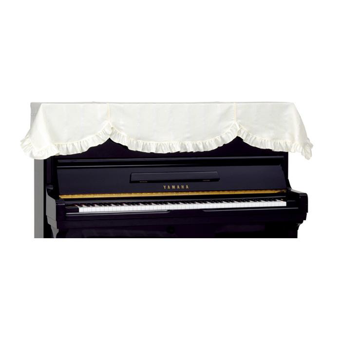 ピアノカバー 年末年始大決算 送料無料 ピアノトップカバー アイボリー 新色 音符柄 フリル 名古屋のピアノ専門店 PT-679SI アップライトピアノカバー ストライプジャガード織 吉澤