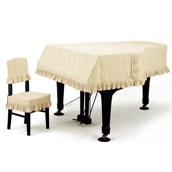 受注製作品 送料無料 グランドピアノカバー G-EX 割引も実施中 アルプス 名古屋のピアノ専門店 買物 160未満