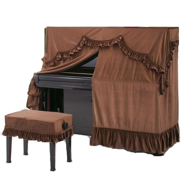 送料無料 ピアノカバー A-LB BR アップライトピアノカバー ビロード 送料無料でお届けします オールカバー 激安格安割引情報満載 アルプス 名古屋のピアノ専門店