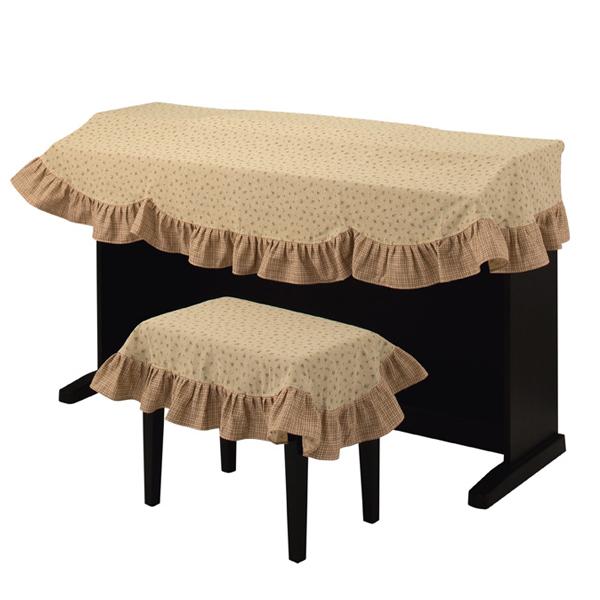 送料無料 電子ピアノカバーD-CE 専用椅子カバーCE-CF 当店一番人気 アルプス セット商品 名古屋のピアノ専門店 スーパーセール