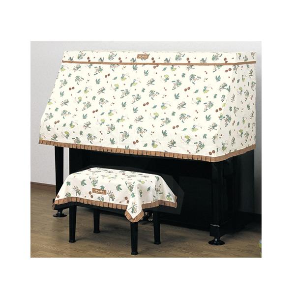 買取 ピアノカバー 定番スタイル 送料無料 アップライトピアノカバー ピアノケープ トトロカバー 名古屋のピアノ専門店 ベージュ系 PC-TTR SサイズMサイズ兼用 吉澤